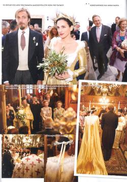 Frivole Aime Royal Wedding